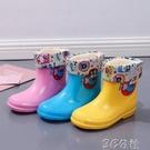 兒童雨靴 兒童雨鞋女童寶寶男童雨靴小孩水鞋中童防滑防水膠鞋美人魚水靴 快速出貨