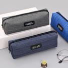 【BlueCat】韓風 Journey直條紋帆布筆袋 鉛筆盒