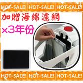 《共三年份優惠組合》伊萊克斯 Z1860 吸塵器 專用濾網 ( HEPA*3片+海綿*3片 )