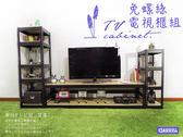 全新免運 ㄩ型電視櫃 組合架 書櫃書架 置物架 鐵架雜誌架 模型櫃【空間特工】TVBL6S