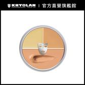 KRYOLAN歌劇魅影 光影塑形三效粉霜40g