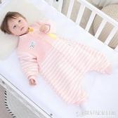 嬰兒睡袋春秋薄款兒童防踢被神器嬰兒睡袋夏季薄款寶寶四季通用 『歐尼曼家具館』