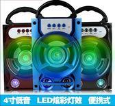 【K歌神器】手提插卡無線小藍芽音箱便攜收音機式戶外低音炮家用桌面電腦音響  IGO