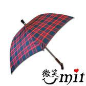【微笑MIT】張萬春/張萬春洋傘-日規登山傘 T1013(紅格紋)