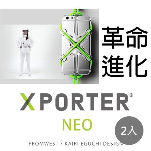 《日本 XPORTER NEO》運動手機彈力繩背帶 x2入