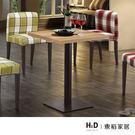 韋伯2尺木面四方餐桌(19JS1/957-2)/H&D 東稻家居