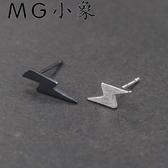 MG 耳釘-韓版迷你創意閃電耳環