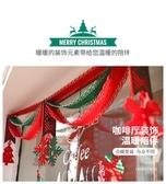 聖誕裝飾 元旦圣誕節裝飾商場波浪旗櫥窗拉花雪花場景布置拉條拉旗掛飾吊旗-【快速出貨】