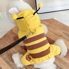 寵物衣服 米樂加厚蜜蜂四腳衣春狗狗貓咪小型犬泰迪寵物狗雪納瑞比熊【快速出貨八折下殺】