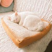 貓窩睡袋寵物床寵物窩墊泰迪狗窩可拆洗貓咪用品夏天切片吐司坐墊【店慶一周八九折下殺】