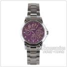 SEIKO Criteria三眼計時腕錶(外銀內紫)