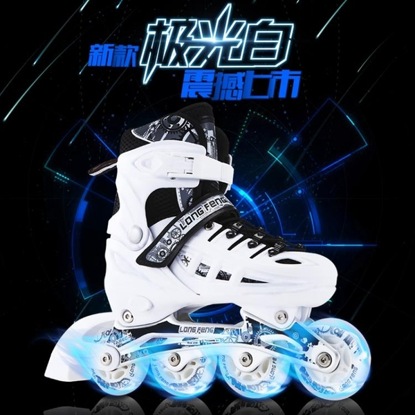 隆峰溜冰鞋成人成年旱冰鞋滑冰兒童全套裝單直排輪滑鞋初學者男女·享家生活館