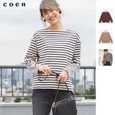 出清 一字領 橫條紋T恤 船型領  免運費 日本品牌【coen】