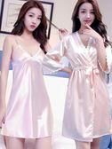 睡裙 冰絲吊帶睡裙睡袍性感蕾絲邊絲綢睡衣女夏兩件套裝