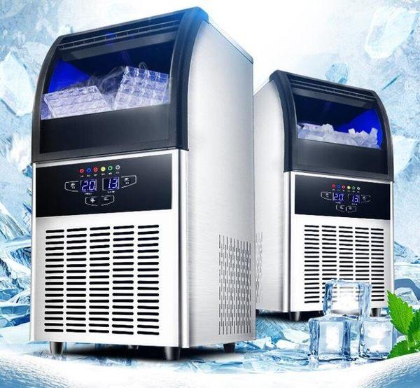 製冰機商用奶茶店酒吧KTV大中小型家用全自動加水方冰製冰機