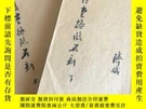 二手書博民逛書店雙清堂罕見石刻 上下兩冊Y268376