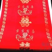 婚慶紅地毯一次性加厚防滑長期開業樓梯舞臺地毯【極簡生活】