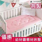定制幼兒園嬰兒床墊定做加厚兒童墊子寶寶四季通用透氣雙面午睡榻榻米 小巨蛋之家