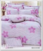 6*6.2 五件式床罩組/純棉/MIT台灣製 ||花開朵朵||