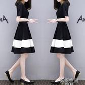 短袖洋裝 2019新款女裝韓版顯瘦大碼黑白拼接中長款A字連身裙夏天收腰修身