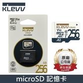 【1212特販+贈SD收納盒】KLEVV 科賦(海力士) 256GB 4K 記憶卡 micro SDXC A2 V30 UHS-I U3 附轉卡X1