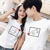設計感情侶裝夏裝新款ins米卡斯不一樣的短袖t恤情侶上衣 Gg2203『優童屋』