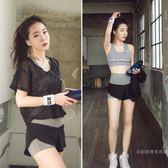 瑜伽服2018新款健身房運動套裝女夏韓製范兒網紗健身服性感跑步衣 【快速出貨八五折鉅惠】