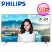 ★送基本安裝+飛利浦聲霸★【Philips 飛利浦】65型 4K HDR多媒體液晶顯示器 65PUH6003+視訊盒