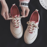【免運快出】 fcs女鞋草莓板鞋復古港風鞋子女百搭文藝麻葉帆布鞋 奇思妙想屋