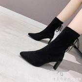 網紅瘦瘦靴彈力襪子靴高跟靴子女細跟中筒尖頭短靴同款鞋秋冬踝靴 漾美眉韓衣