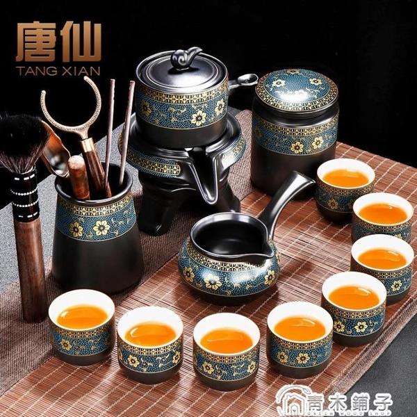 小套茶具套裝家用客廳懶人沖泡茶神器自動茶壺功夫茶杯高檔小茶臺 ATF青木鋪子