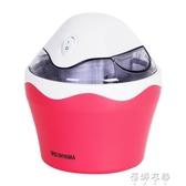 愛麗思家用小型自動霜淇淋機自製兒童水果雪糕製作機器 歐韓流行館