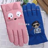 防水手套秋冬新款中大童兒童手套 男女寶寶手套分指防水加絨保暖手套   走心小賣場
