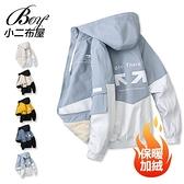 鋪棉外套 撞色中大尺碼防風加絨保暖連帽夾克【NQ980034】