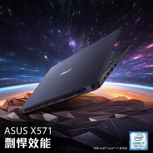 ASUS X571GT-0131K9750H 星夜黑(i7-9750H/8GB DDR4/PCIEG3x2 NVME 512G SSD/GTX 1650 4G/15.6 FHD/W10)