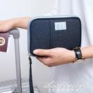 護照包機票夾證件包收納包保護套出國旅行多功能證件袋大容量手包 黛尼時尚精品
