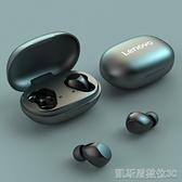 無線藍芽耳機雙耳運動跑步迷你隱形5.0入耳式小型通用降噪防水【凱斯盾】