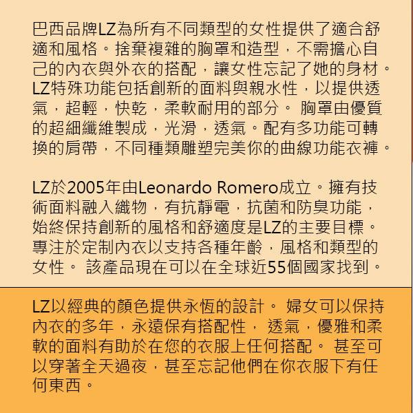 LZ-輕薄中腰S-XL無痕三角褲(黑)50591