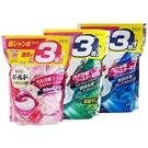 日本P&G 3D洗衣膠球(新版補充包)1袋入 款式可選【小三美日】