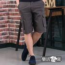 【7339】超輕薄多口袋伸縮休閒工作短褲(深灰)● 樂活衣庫