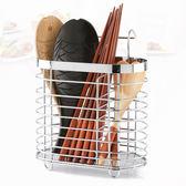 簡約瀝水筷籠 筷子筒 筷子盒 家用廚房筷子勺子收納盒