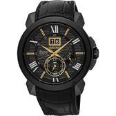 【人文行旅】SEIKO | 精工錶 SNP145J1 Premier KINETIC 人動電能萬年曆腕錶