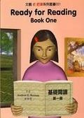 二手書博民逛書店《文鶴基礎閱讀第1冊 Ready for reading Boo