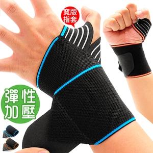 可調節加壓繃帶手腕套.姆指腕套健身腕帶.手掌纏繞助力帶束帶.調整鬆緊護手套.固定綁帶保護掌套