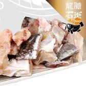 台江漁人港.優格龍膽石斑-魚骨(600g/包,共四包)﹍愛食網