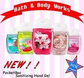 Bath & Body Works 香氛乾洗手 29ml 2015新款柔膚包裝 美國原廠【彤彤小舖】