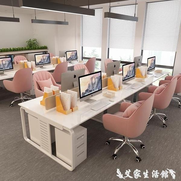 辦公椅 電腦椅家用舒適久坐靠背休閒辦公座椅女生可愛臥室學生書桌轉椅子 LX 艾家