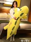 玩偶可愛恐龍抱枕公仔長條毛絨玩具熊布娃娃抱抱玩偶女生床上睡覺夾腿LX