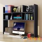 書架電腦架桌面小書架置物架簡易收納辦公架【淘嘟嘟】