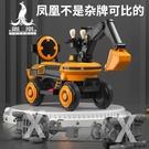 鳳凰兒童電動挖掘機可坐人可騎男女孩六一節禮物坦克挖土機玩具車 快速出貨